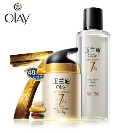 Olay玉兰油化妆品套装 多效修护面霜