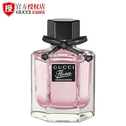 Gucci/古驰绚丽栀子女士淡香水30/50/100ml